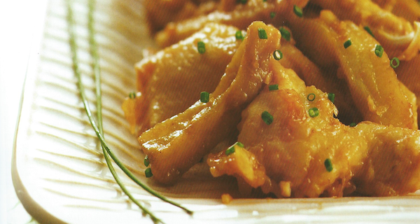 Chicken and Eggplant in Garlic Sauce
